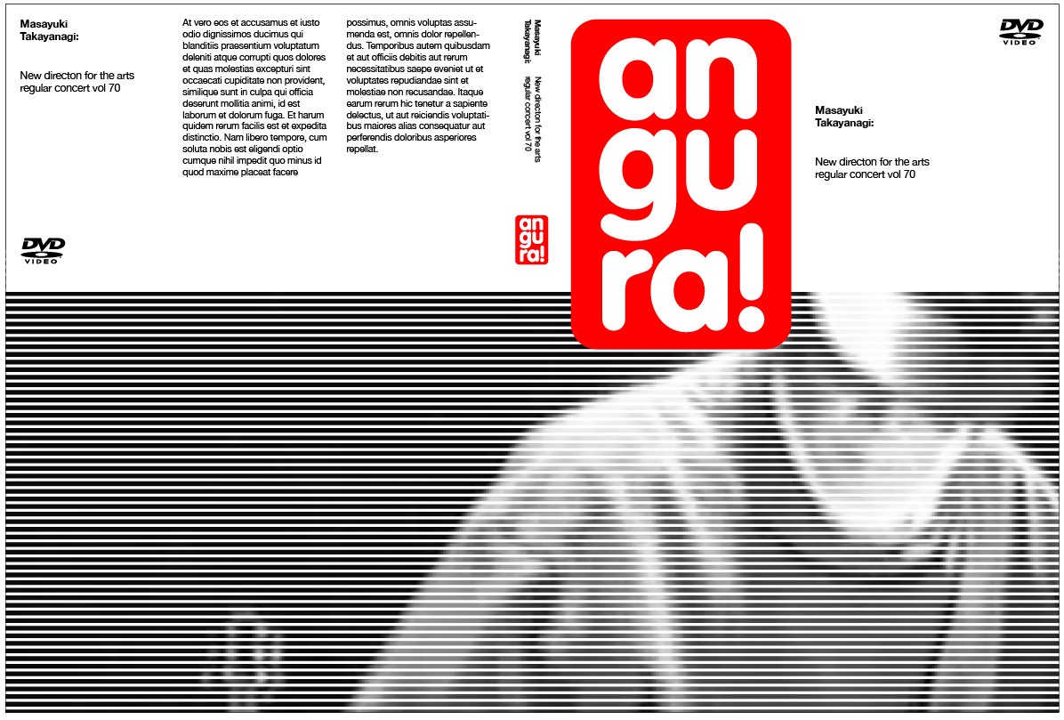 angura! dvd cover